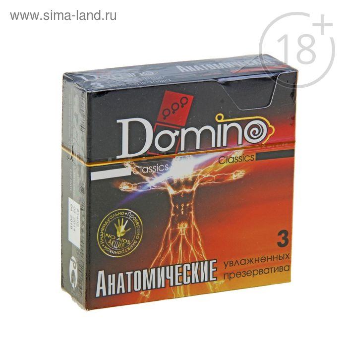 Презервативы «Domino» Classics Анатомические 3 шт