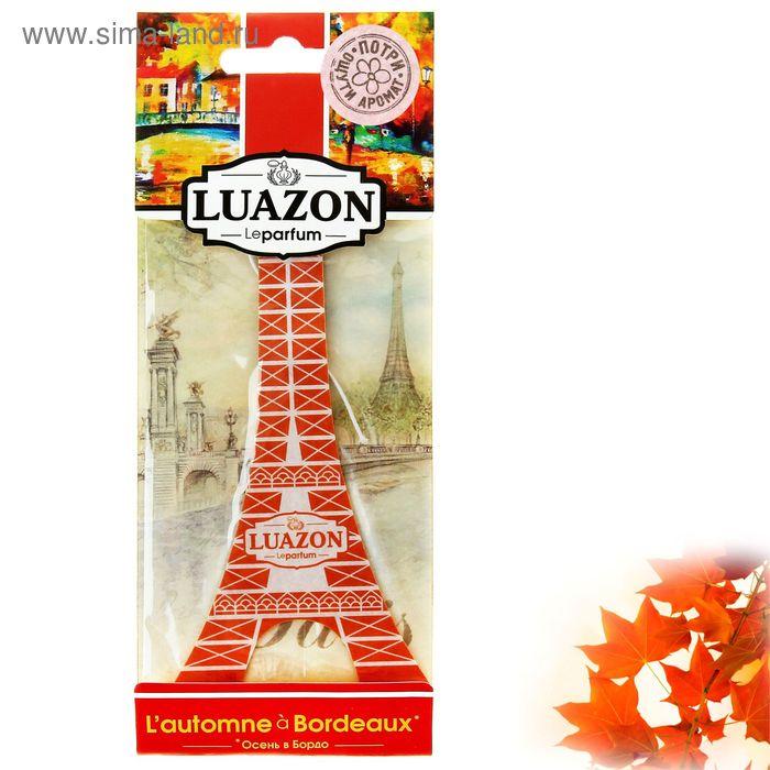 "Ароматизатор для авто ""Luazon Le parfum"", осень в Бордо"