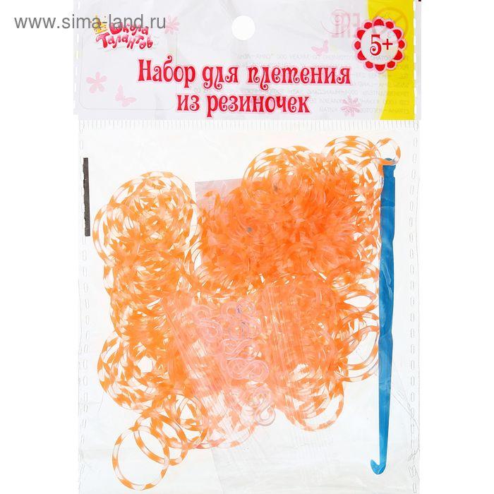 Резиночки для плетения, набор из 200 шт., крючок, крепления, цвет оранжевый с блёстками