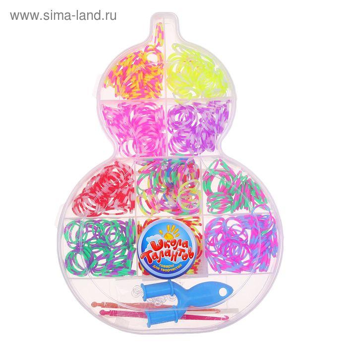 Резиночки для плетения, набор из 10-ти двухцветных видов по 50 шт., пяльцы, 2 крючка, крепления, МИКС