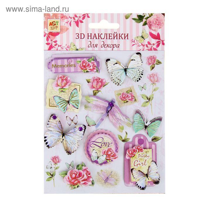 """Наклейка для декора 3D """"Бабочки/цветы"""" с клейкой лентой"""