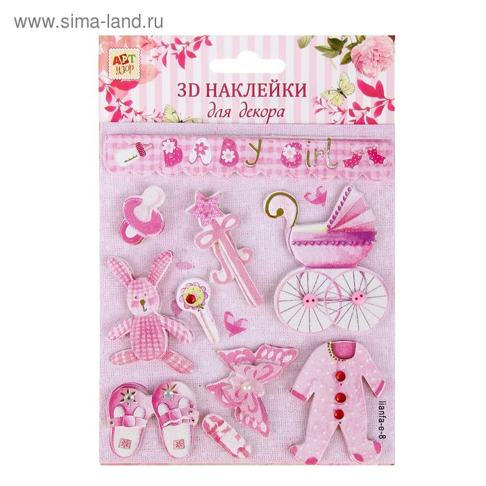 """Наклейка для декора 3D """"Детская радость"""" с клейкой лентой"""