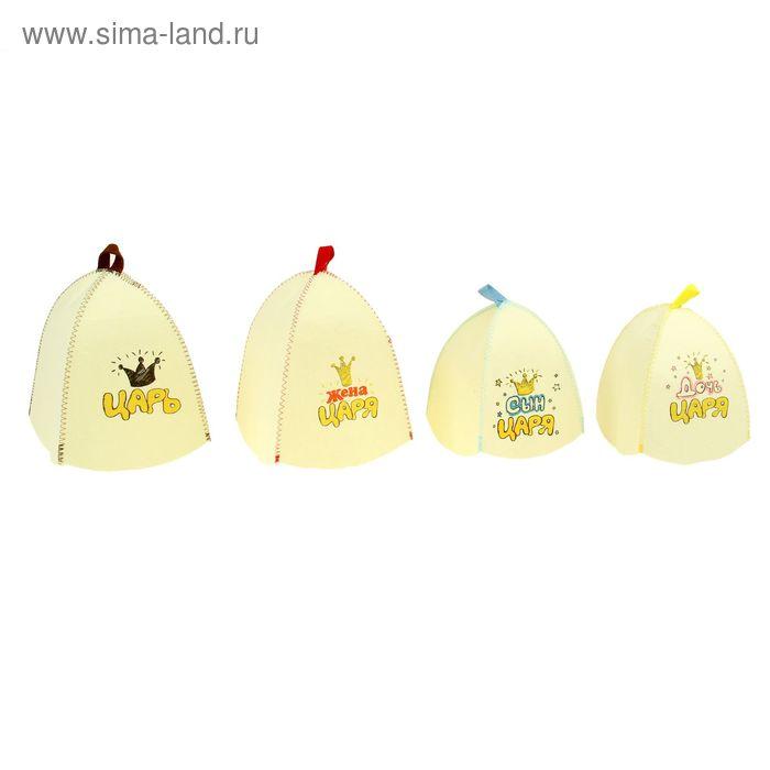 """Набор банных шапок для всей семьи на 4 человек """"Царская семья"""""""