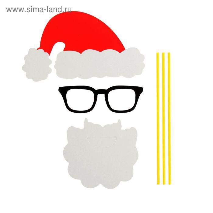 """Карнавальный набор для фотосессии """"Дед мороз"""", 4 предмета: колпак, очки, борода, фраза"""