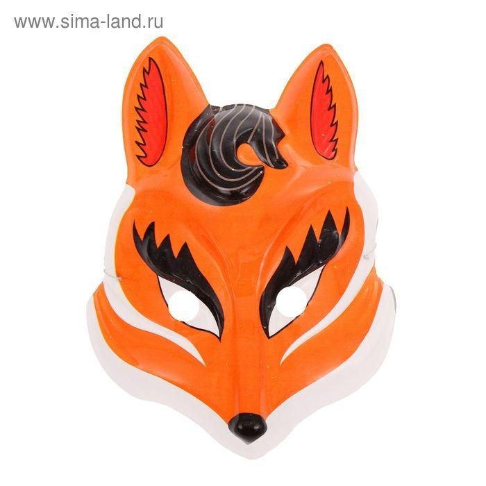 """Карнавальная маска """"Лисичка"""" на резинке"""