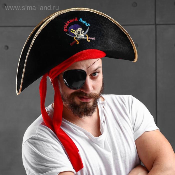 """Шляпа пирата """"Отважный пират"""""""