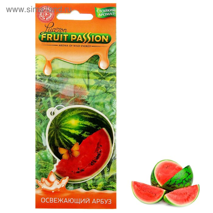 "Ароматизатор для авто ""Luazon Fruit Passion"", освежающий арбуз"