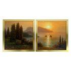 """Модульная картина в раме """"Кипарисы на рассвете"""", 2×33×33 см, 33×66, рама микс"""