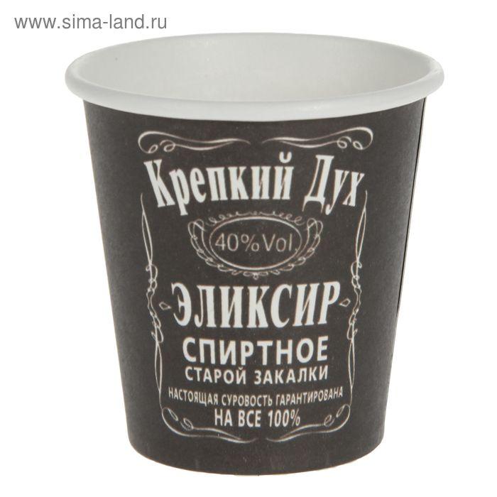 "Шот-Стопка бумажная ""Эликсир"" 80 мл (набор 6 шт.)"