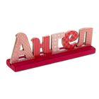 """Интерьерные буквы на подставке """"Ангел"""""""