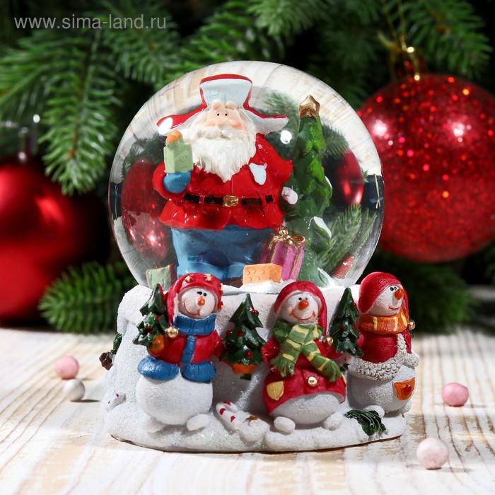 """Сувенир снежный шар """"Дед Мороз в шапке-ушанке с ёлочкой"""""""