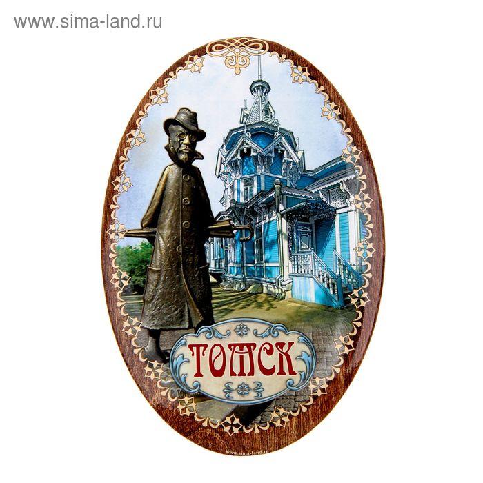 "Магнит-открывашка ""Томск"""