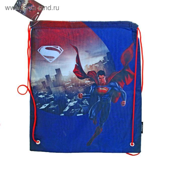 """Сумка для сменной обуви """"Супермен"""" 35*40см, на веревочной завязке с 2-мя фиксаторами"""