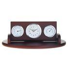 Набор настольный «Красное дерево»: часы, гигрометр, термометр, подставка для ручек