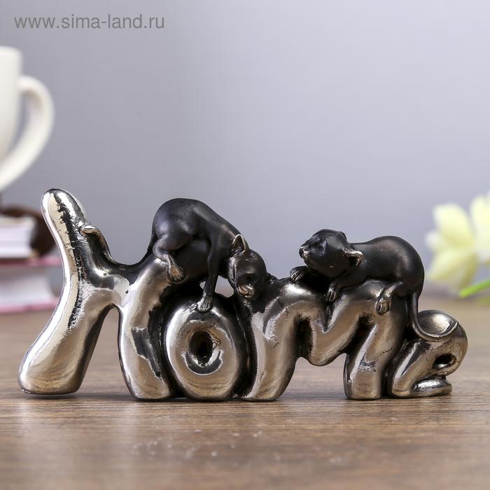"""Сувенир - миниатюра """"Два котенка Home"""""""