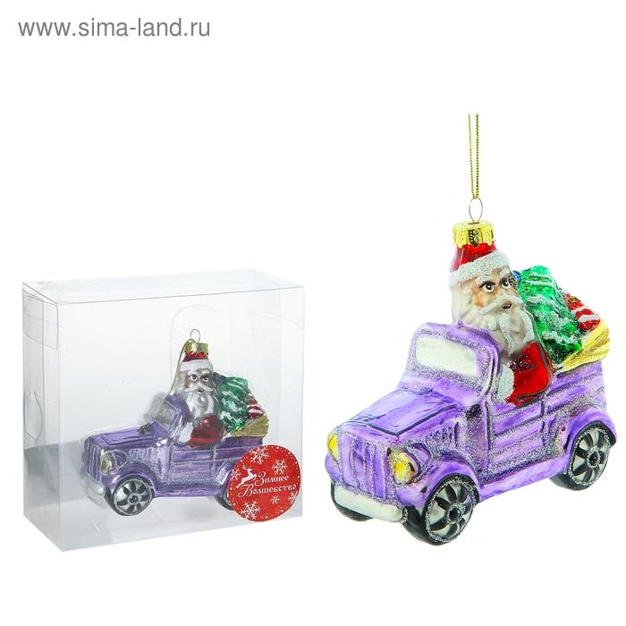 """Ёлочная игрушка """"Дед Мороз в машине"""""""