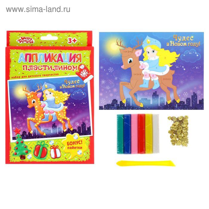 Новогодняя Аппликация пластилином «Снегурочка»