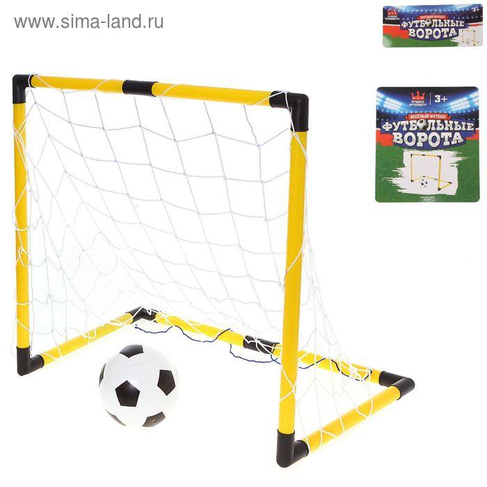 """Ворота футбольные """"Весёлый футбол"""", сетка, мяч d=16 см, размер ворот 76 х 37 х 66 см"""