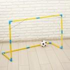 """Ворота футбольные """"Весёлый футбол"""" с сеткой, с мячом, размер ворот 120 х 49 х 78"""