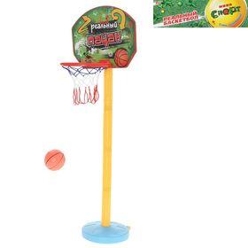 Баскетбольный набор 'Реальный пацан', регулируемая стойка с щитом (4 высоты: 28,5см/57см/85,5см/114см), сетка, мяч d=10 см, р-р щита 34х25 см Ош