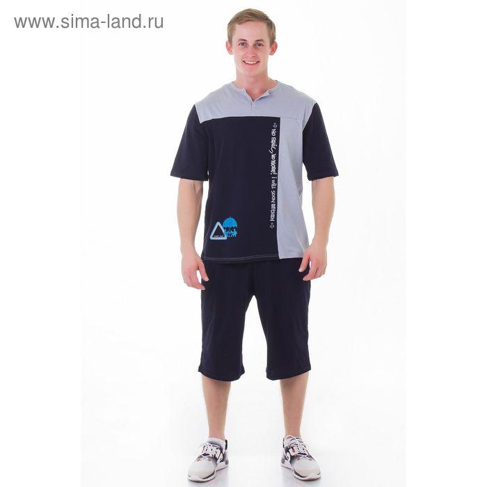 Пижама мужская (футболка, бриджи) М-555-09 серый, р-р 54