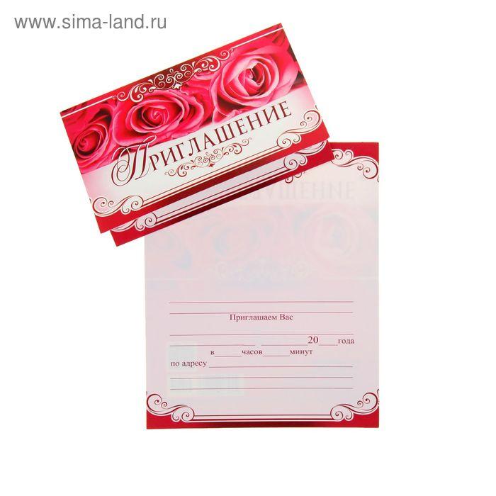 Приглашение на торжество, универсальное, розовое, роза, красный