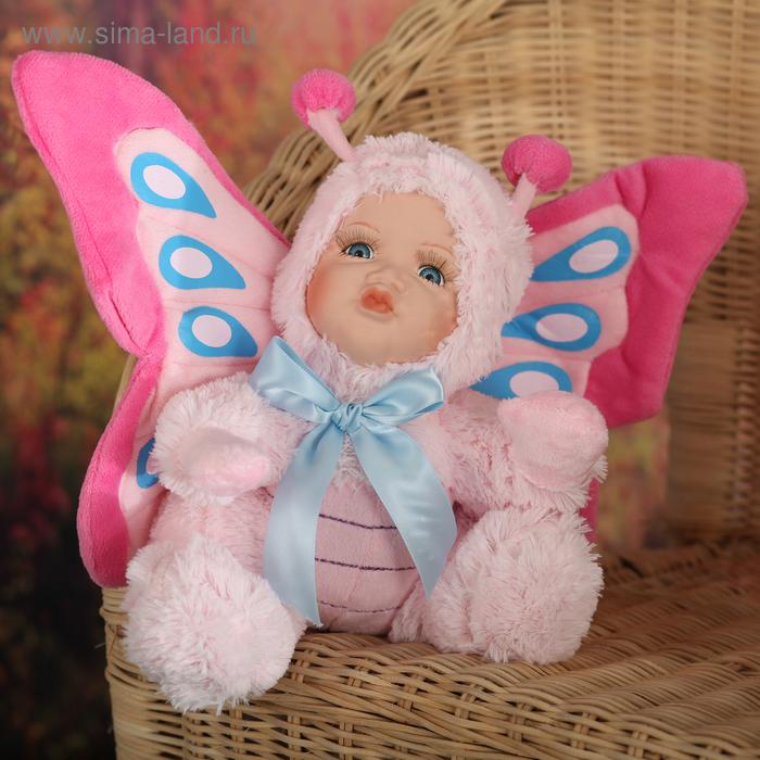"""Кукла коллекционная """"Малыш в костюме бабочки сидит"""""""