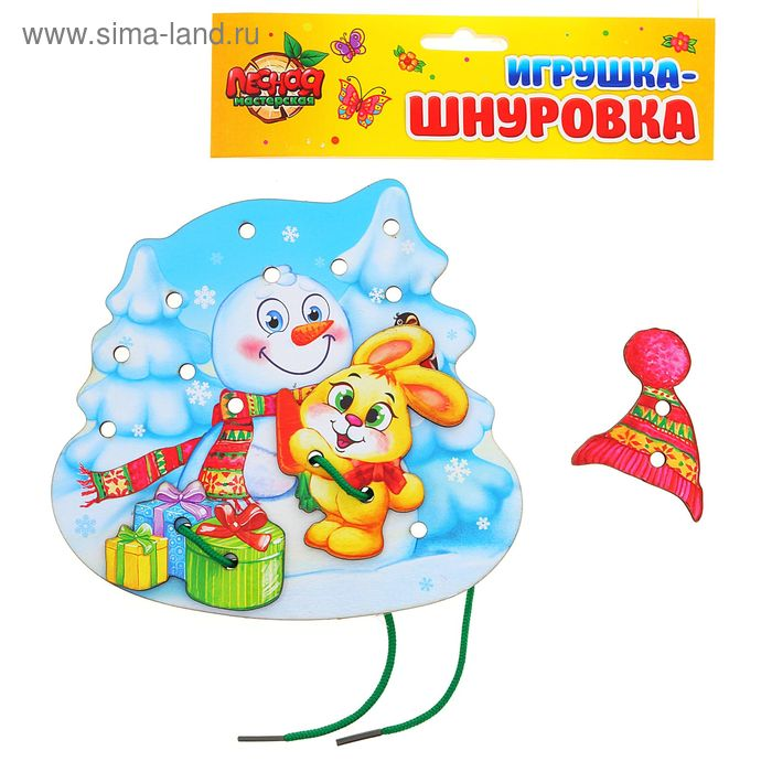 "Шнуровка фигурная ""Снеговичок"""