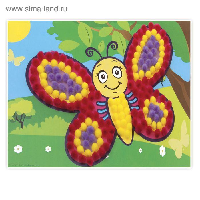 """Аппликация помпонами """"Бабочка"""""""