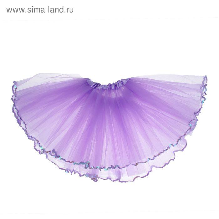 Карнавальная юбка 3-х слойная 4-6 лет, цвет фиолетовый