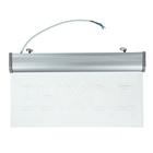 "Табличка светодиодная ""Выход"" LED, 15 х 35 см, 220V"