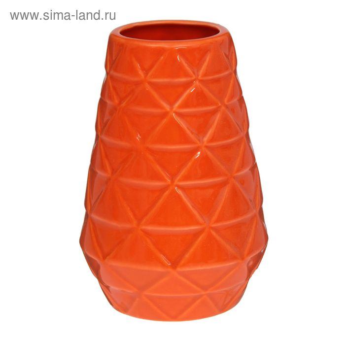 """Ваза """"Вдохновение"""" ромбик, оранжевая"""
