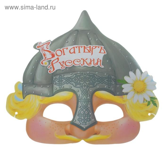 """Маска карнавальная """"Богатырь Русский"""""""
