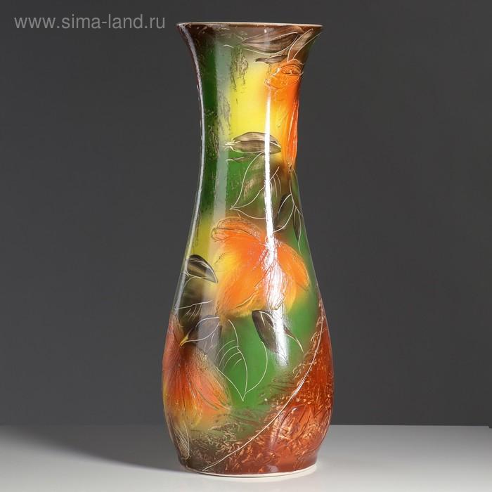 "Ваза напольная ""Осень"" оранжевые цветы, салатовая"