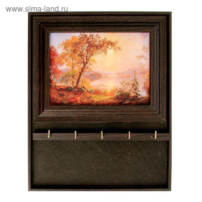 """Ключница-фоторамка """"Осень"""" малая"""