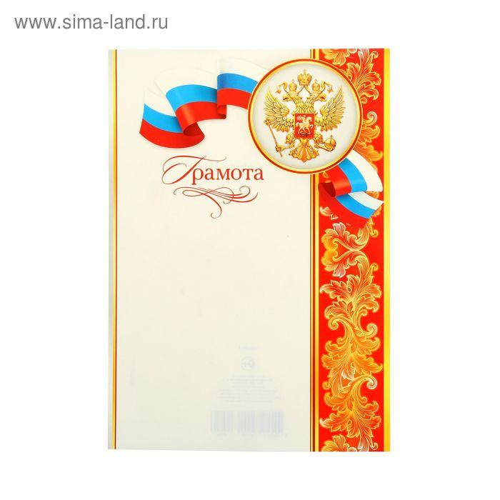 Грамота, российская символика, узор