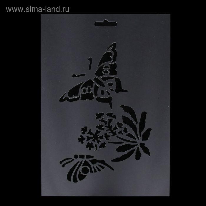 """Трафарет """"Бабочки"""" А5"""