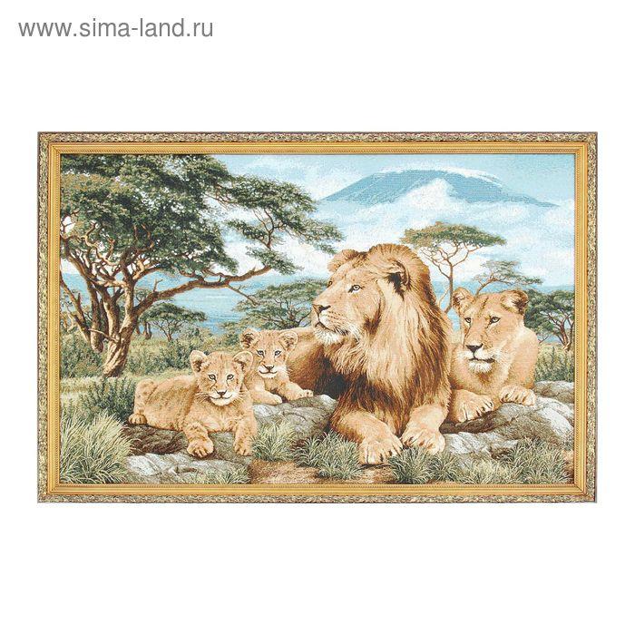"""Гобеленовая картина """"Африканские львы"""""""