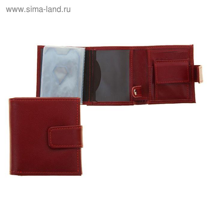 Кошелёк женский на кнопке, 2 отдела, отдел для карт, красный глянцевый