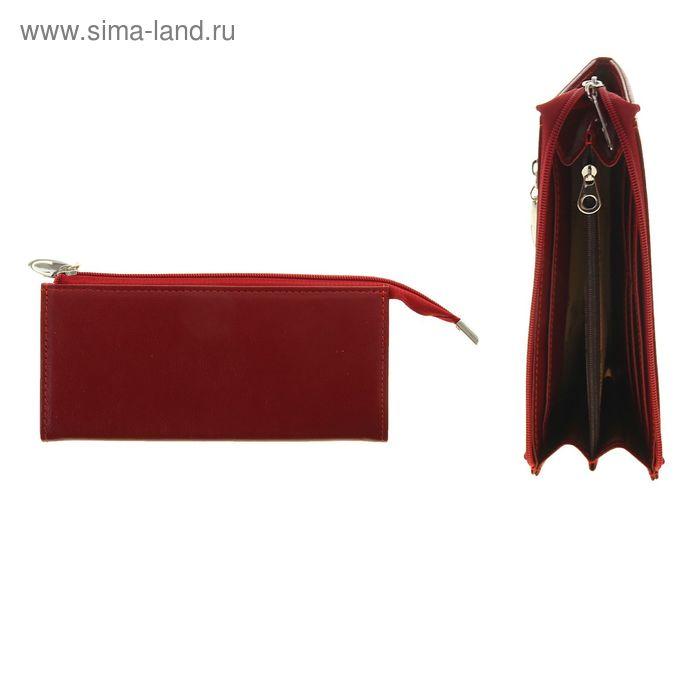 Кошелёк женский на молнии, 2 отделения, отдел для монет, матовый, красный