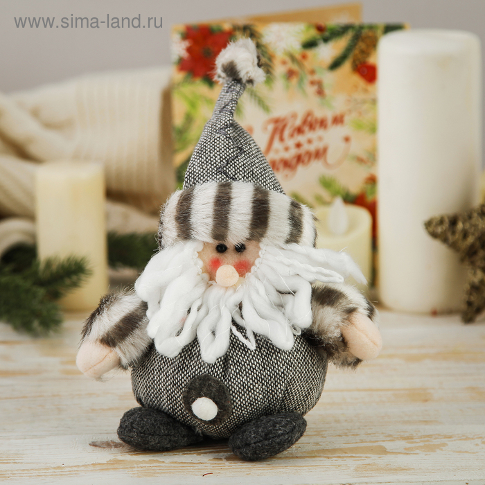 "Мягкая ёлочная игрушка ""Дед Мороз"" пузатик, серый наряд"