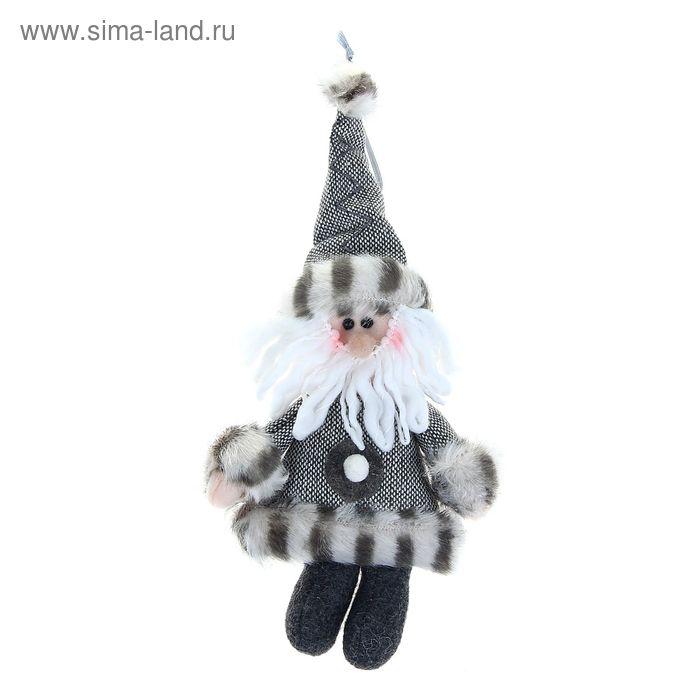 """Мягкая ёлочная игрушка """"Дед Мороз"""" серый наряд"""