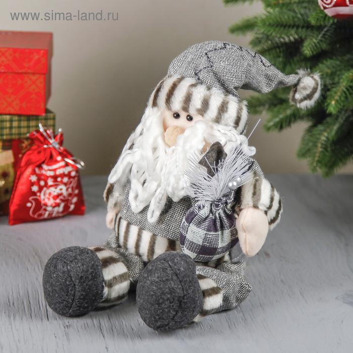 """Мягкая игрушка """"Дед Мороз в серой шубке"""" (с подарком, длинные ножки)"""