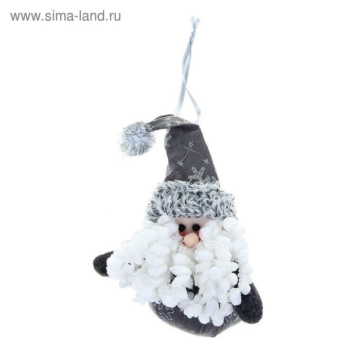 """Мягкая ёлочная игрушка """"Дед Мороз"""" серый наряд, кудрявая борода"""