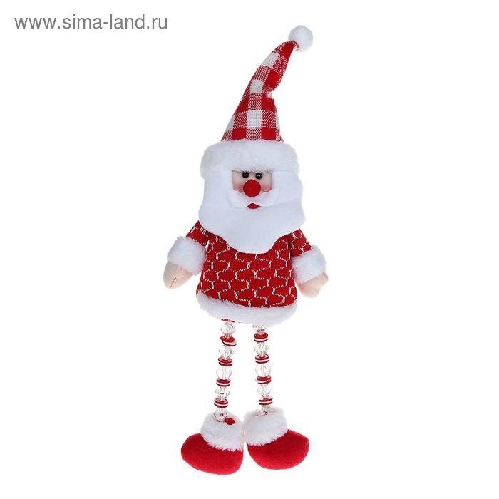 "Мягкая игрушка ""Дед Мороз"" (красно-белая клеточка, ножки-бусинки)"