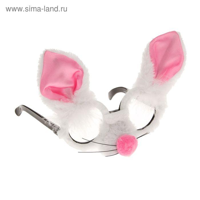 "Очки-маска ""Зайка"", розовый нос"