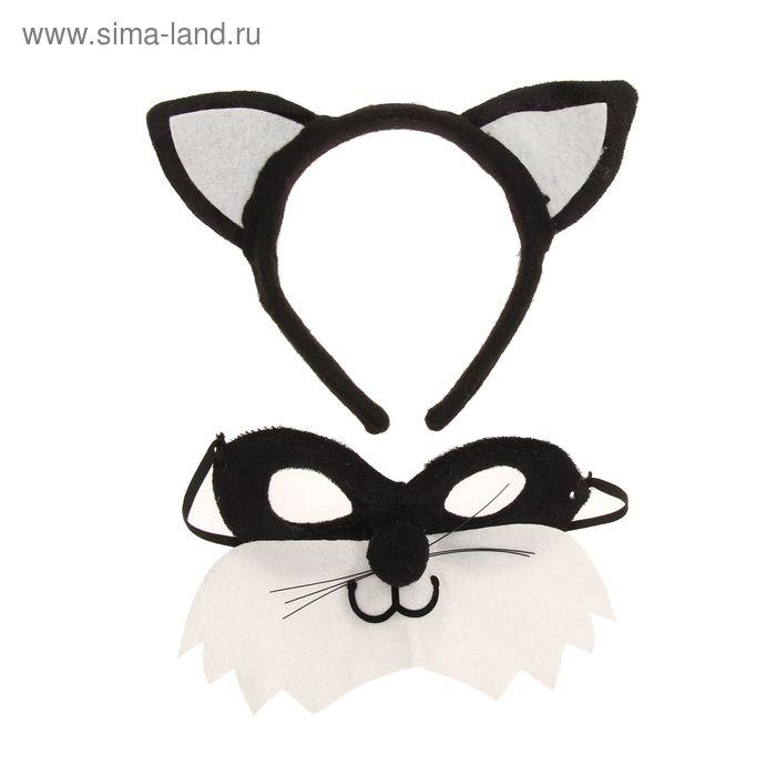 """Карнавальный набор маска и ободок """"Киса"""", черный нос"""