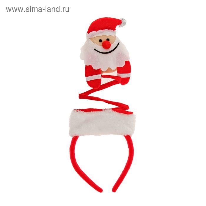 """Ободок карнавальный """"Дед Мороз"""", на пружинке"""