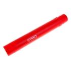 Тубус телескопический, диаметр 60 мм, длина 400-700 мм, красный