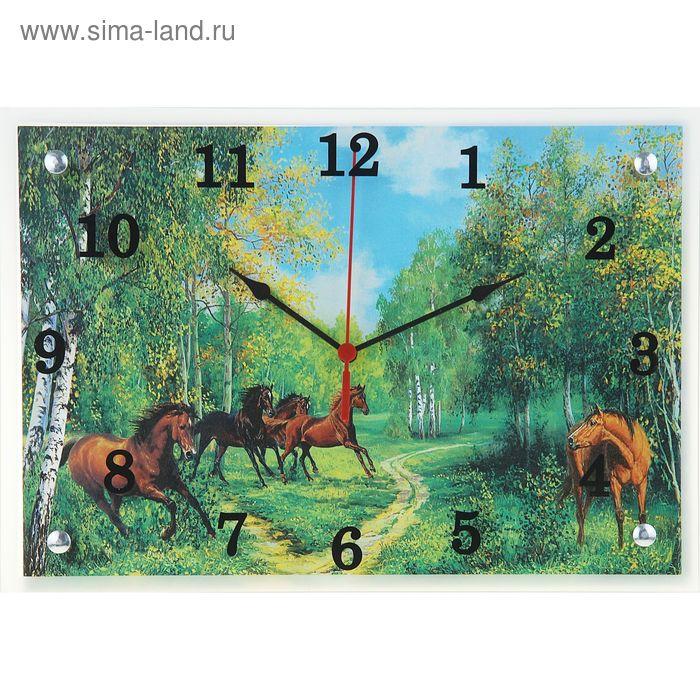 """Часы настенные прямоугольные """"Лошади в лесу"""", 25х35 см микс"""
